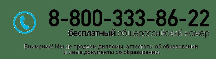 Заказать курсовую дипломную работу в Смоленске Написание  Курсовые и дипломные работы на заказ в Смоленске